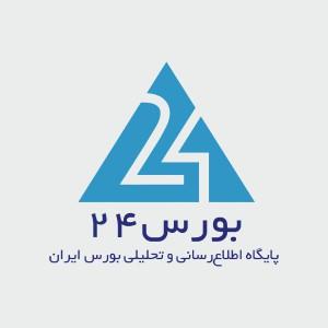 پایگاه اطلاعرسانی و تحلیلی بورس ایران