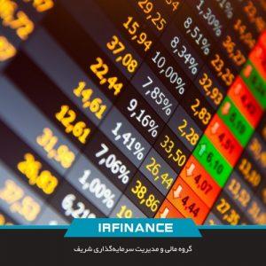 نکات کلیدی در ارزشیابی سهام | گروه مالی شریف
