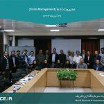 مدیریت ادعا | گروه مالی شریف | دوره آموزشی مدیریت ادعا claim management