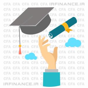 معرفی مدرک CFA | گروه مالی شریف | مدرک بینالمللی CFA | CFA چیست