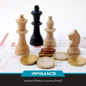 استراتژیهای مالی کسب و کار | گروه مالی شریف