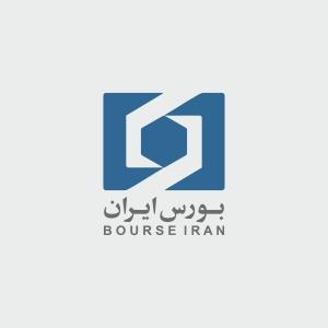 کارگزاری بورس ایران