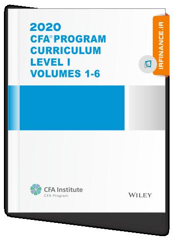 مجموعه کتابهای آزمون سطح یک CFA ویرایش 2020
