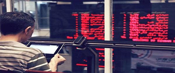 عملکرد شش ماهه شرکتهای بورسی | گروه مالی شریف